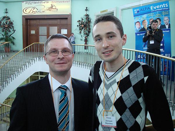 Дмитрий Науменко и Павел Берестнев