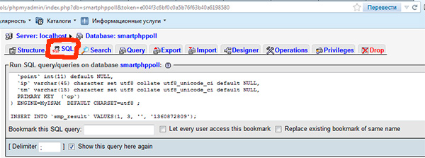 Как сделать админку в php