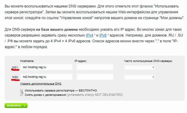 хостинг казахстанских серверов