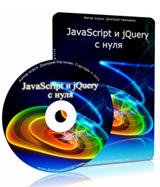 Условие на jquery - Askdev ru