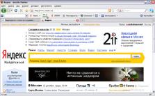 Урок 1: Общий механизм работы сайтов и суть языка HTML